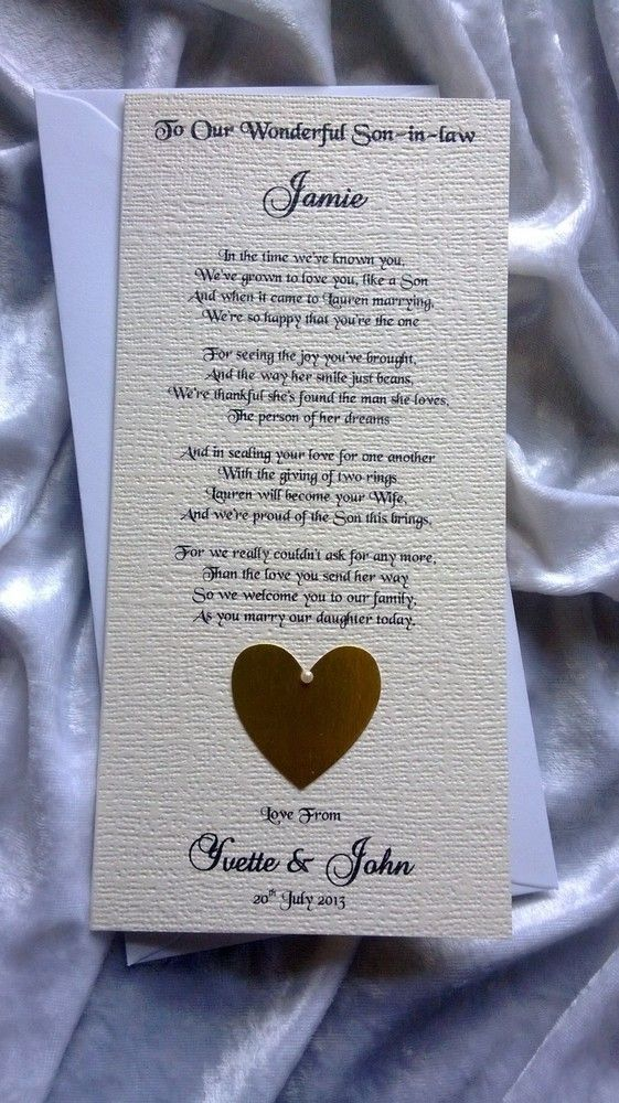 Mother Or Parents Of The Bride To Son In Law Personalised Keepsake Poem Card