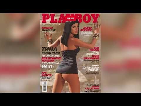 Плейбой русских знаменитостях порноблондинки русская порно