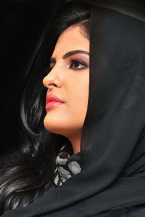 Princess Ameerah Al Taweel Of Saudi Arabia