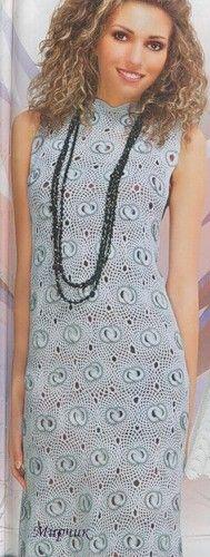 O vestido da grelha com anéis. Discussão sobre LiveInternet - Serviço russo diários on-line
