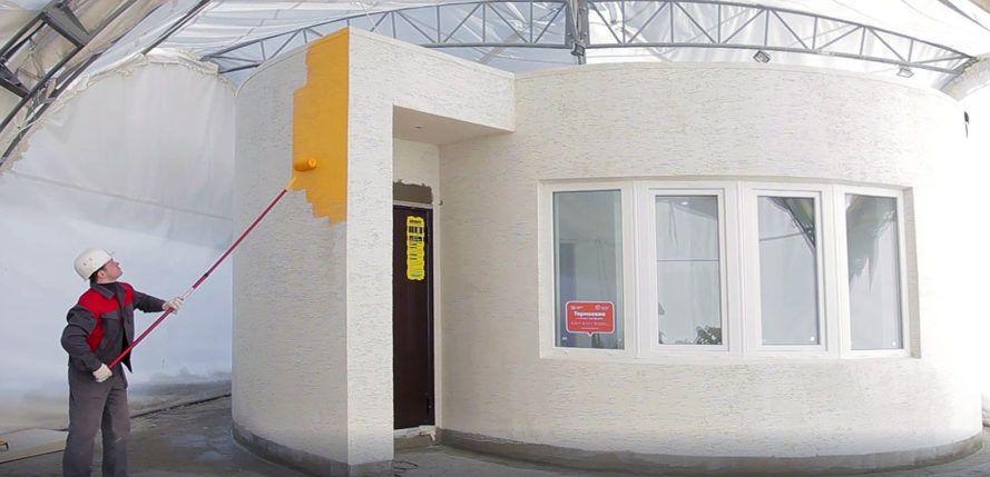 Apis Cor 3d Printing Construction 3d Printed House 3d Printed Building Tiny House Blog