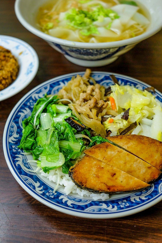 Pin On Taiwanese Chinese Food