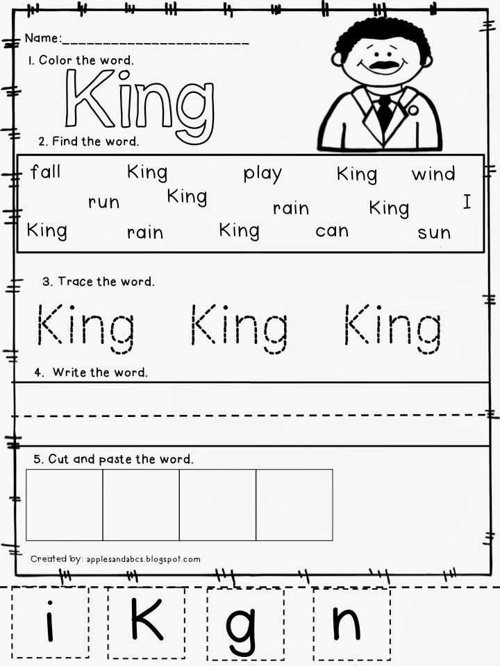 MLK Worksheet (free; From Apples & ABC's,