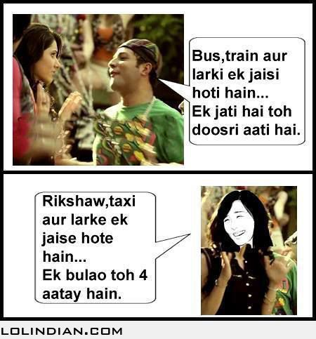 Bus Train Aur Ladki Funny Blogs Funny Quotes Desi Jokes