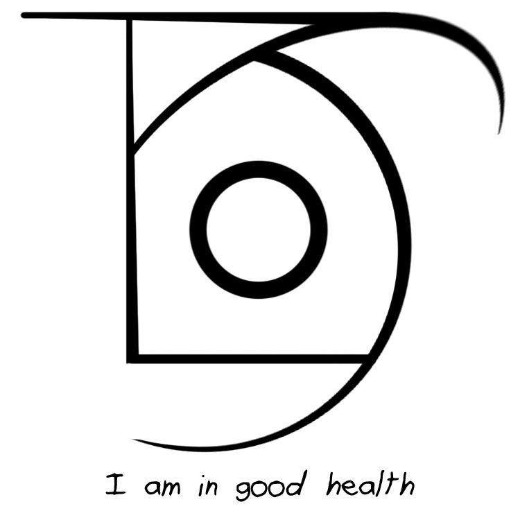 Sigil Athenaeum I Am In Good Health Sigil I Am Responsible