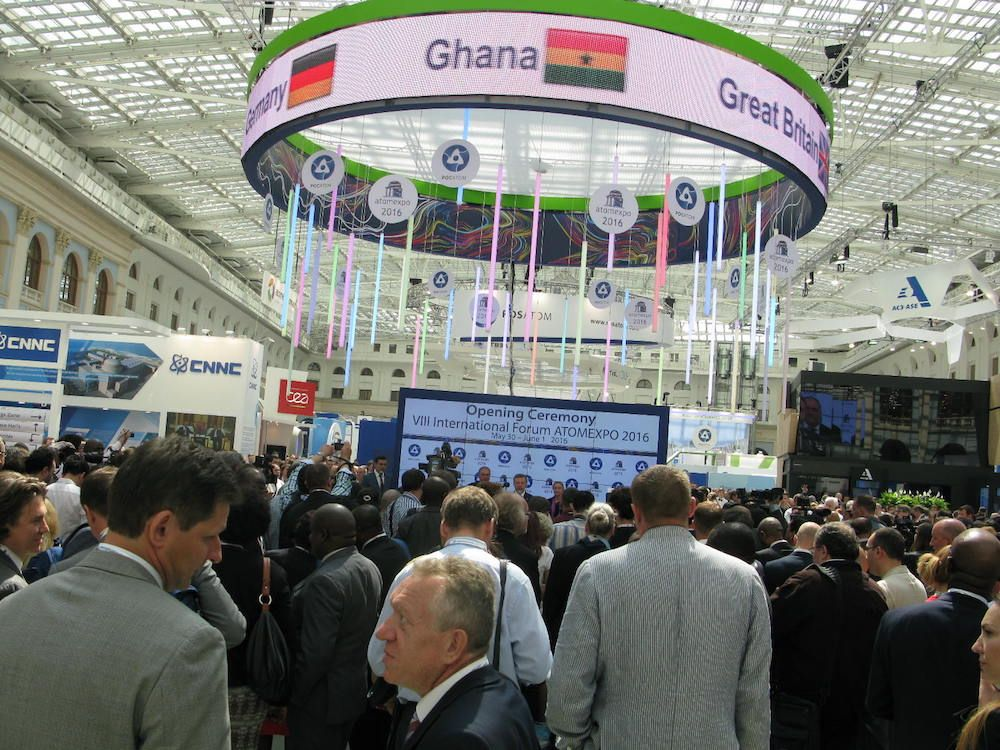 Ghana's nuclear energy programme on course - Atomic Agency Chief - http://wp.me/p5EP22-1l7