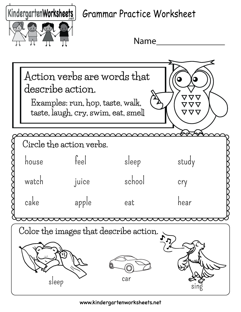 This Worksheet Would Be A Great Way For Kindergarten Kids To Learn About Action Verbs Actividades De Arte Para Preescolares Preescolar Educacion [ 1035 x 800 Pixel ]