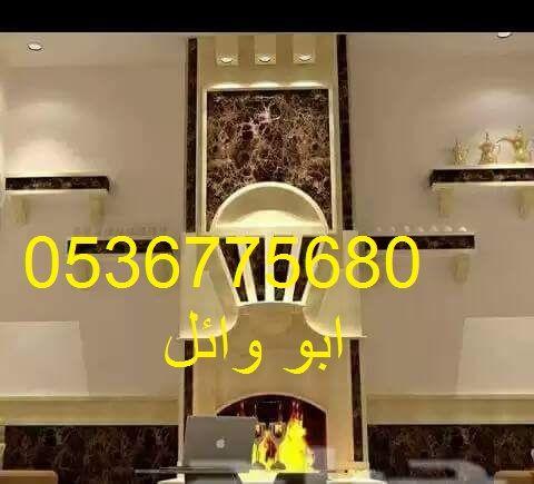 صور مشبات مشبات ديكورات مشبات ديكورات مشبات الرياض مشبات مكة المكرمة ديكورات مشبات المدينة المنورة ديكورات مشبات الشرقية د Home Decor Home Decor Decals Decor