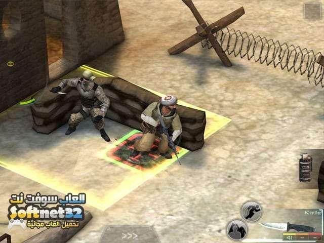 تحميل لعبة جاتا سان اندرس للكمبيوتر Download Gta San Andreas Free Games Frosted Flakes Cereal Box Download Games