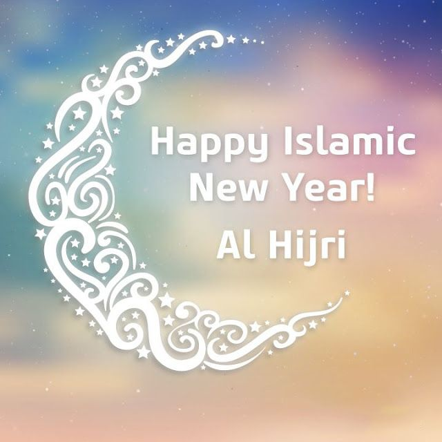 12 Islamic New Year Images Free Download 2018 Images For Islamic