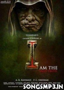 ratchasan tamil full movie hd free download tamilrockers