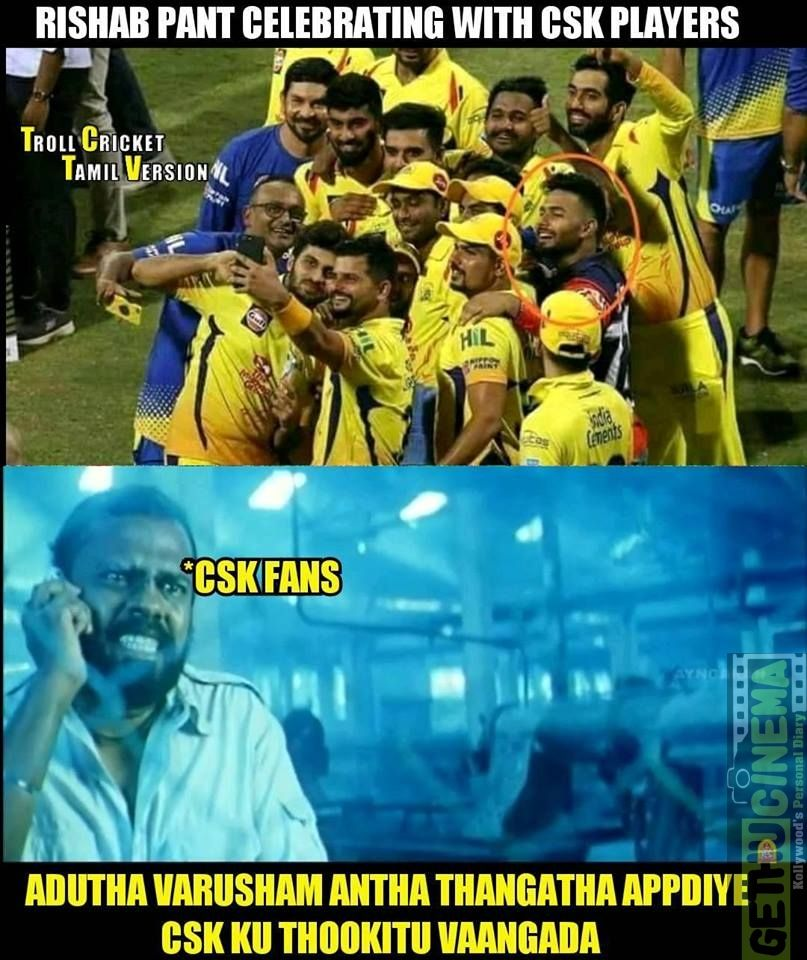 Ipl 2018 Csk Memes Collection Csk Won The Match In Ipl 2018 Meme Gallery Gethu Cinema Video Games For Kids Funny Memes Images Ms Dhoni Photos