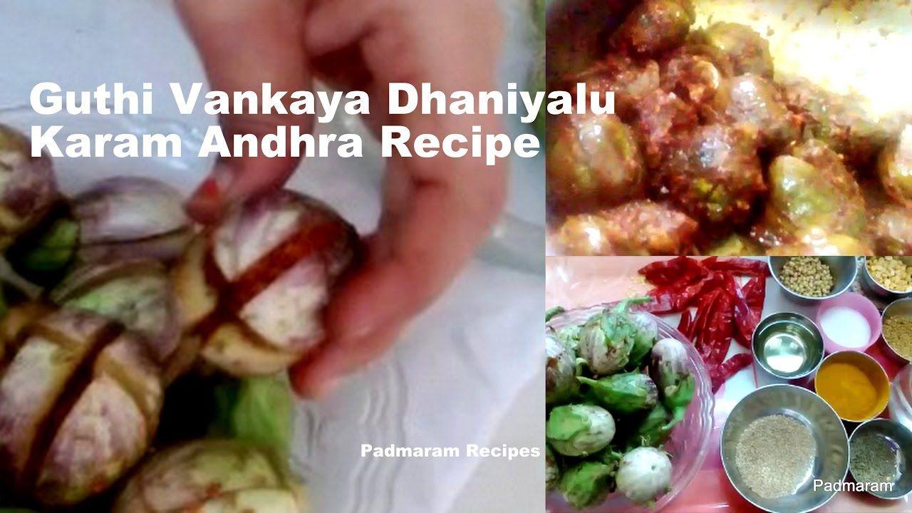 Sri's Gutti Vankaya Koora Dhaniyalu Karam Andhra Recipe in