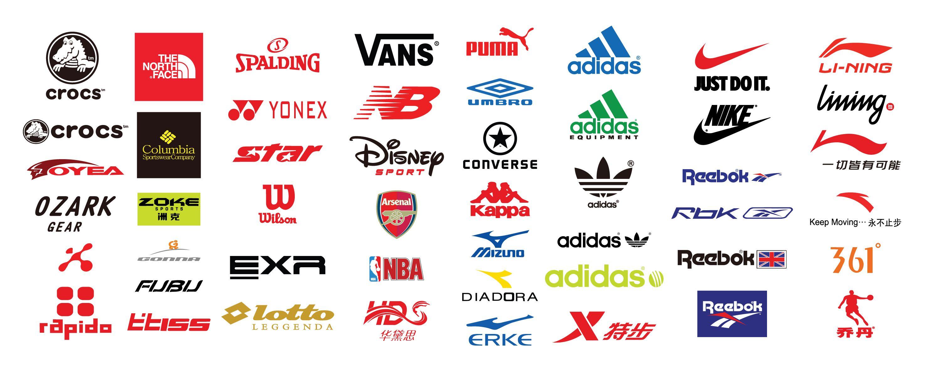 Sport Brands Logo's Логотип брендинг, Картинки, Одежда