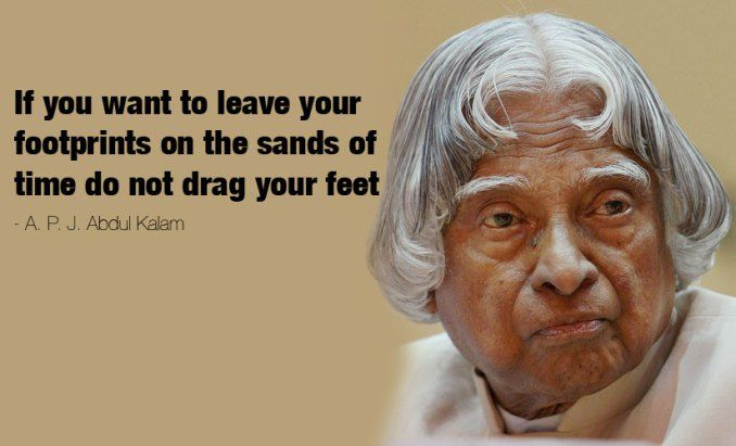 13 Most Popular Inspirational Quotes By Dr Apj Abdul Kalam Missile Man Of India Kalam Quotes Abdul Kalam Motivational Quotes For Students