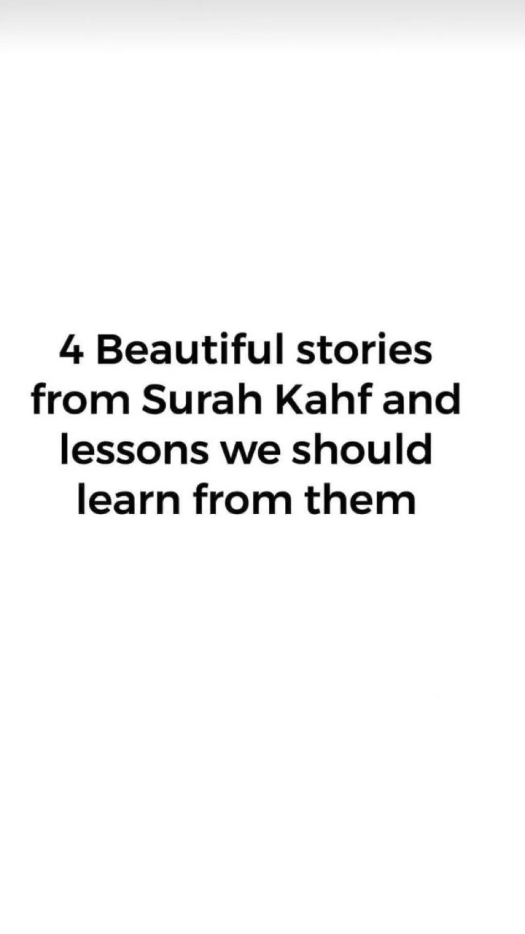 Surah - Khaf