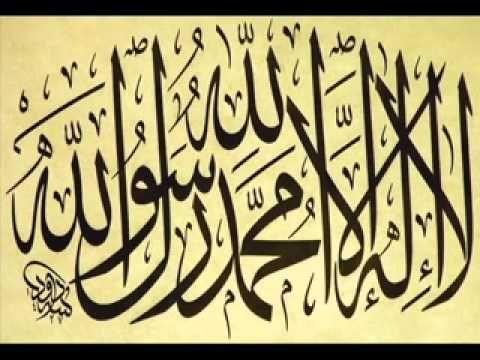 جزء تبارك كامل القارئ الدوكالي محمد العالم Islamic Art Calligraphy Arabic Calligraphy Painting Arabic Calligraphy Art