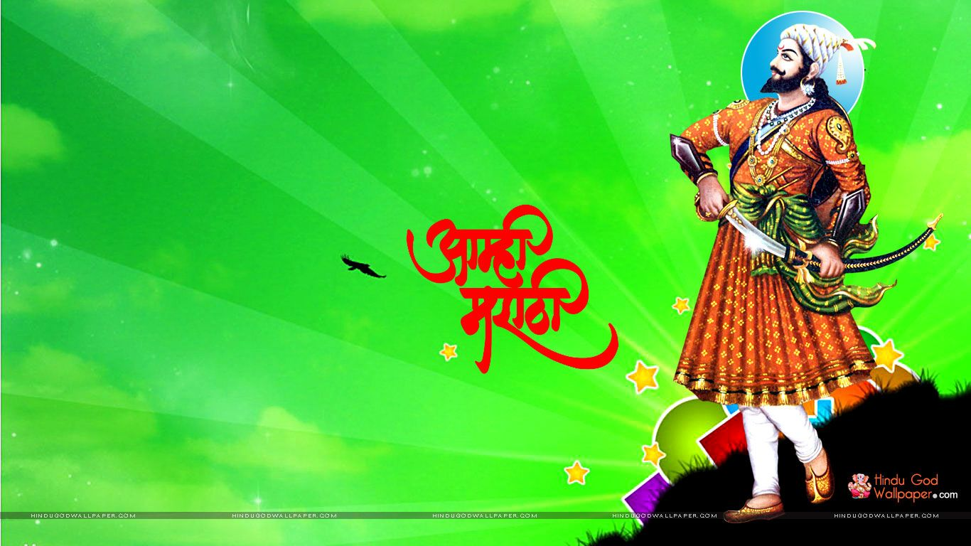 Hd wallpaper shivaji maharaj - Raje Shivaji Maharaj Wallpaper Free Download
