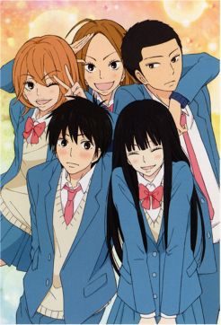 I Highly Recomend Watching Kimi Ni Todoke From Me To You Reaching You Its Cute Funny And The Characters Are Wo Kimi Ni Todoke Romantic Anime Anime Lovers