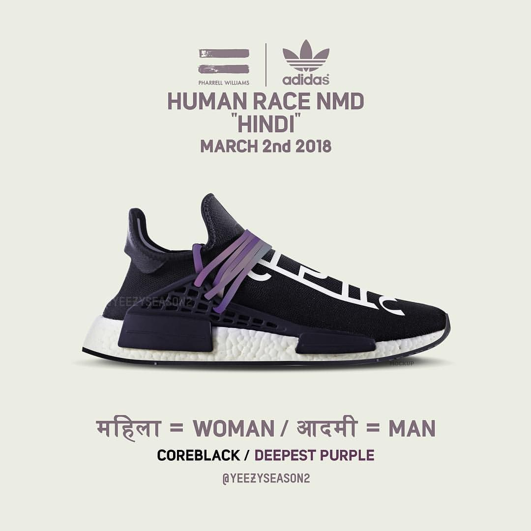 Pharrell x adidas NMD March 2017 Preview |