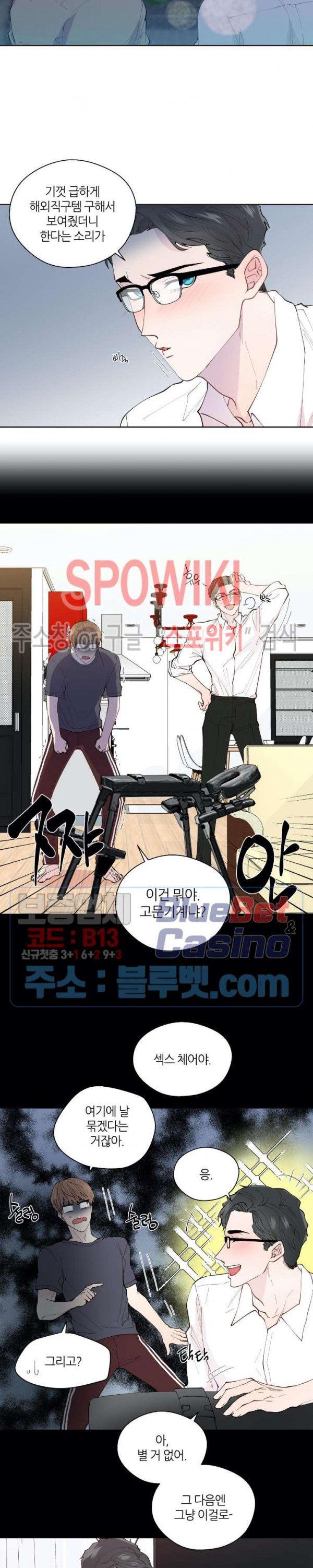 정숙한 남자 109화 외전 7화 in 2020 Poster, Movie posters, Anime