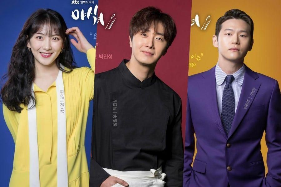 "Kang Ji Young, Jung Il Woo, And Lee Hak Joo Show Their Characters' Personalities In Posters For ""Sweet Munchies"""