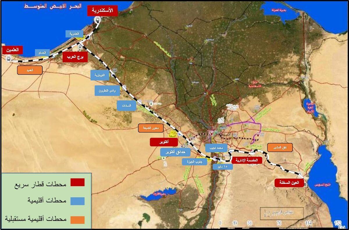 قطار السخنة العلمين السريع أو شبكة القطارات السريعة في مصر هو مشروع لمد خط سكك حديدية سريعة بين مدينة العين السخنة على ساحل البحر الأحمر والعلمين عل In 2021 Screenshots