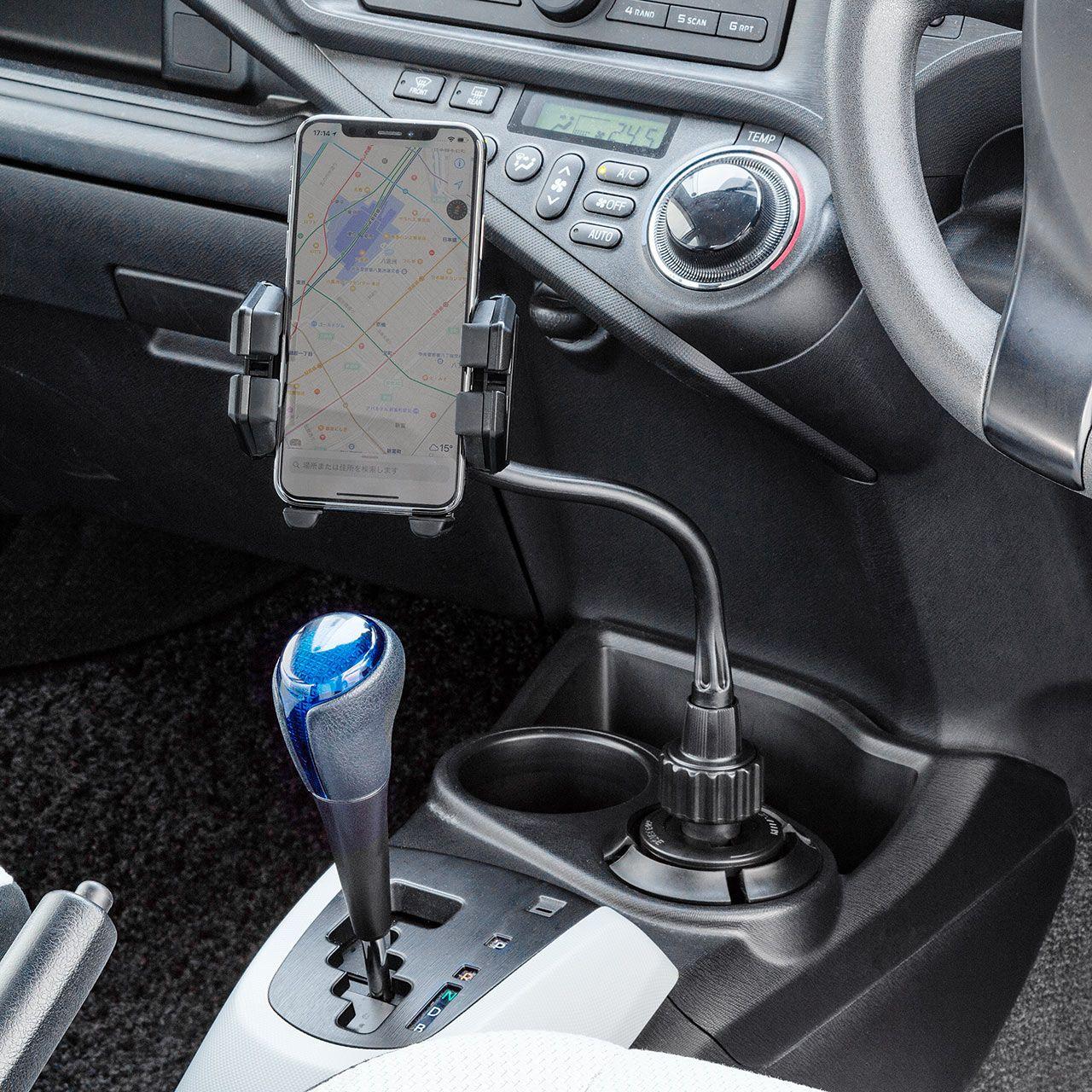 スマートフォン用車載ホルダー ドリンクホルダー カップホルダー フレキシブルアーム ホルダー調整 ワンタッチ取り外し 200 Car055 ドリンクホルダー カップホルダー ホルダー