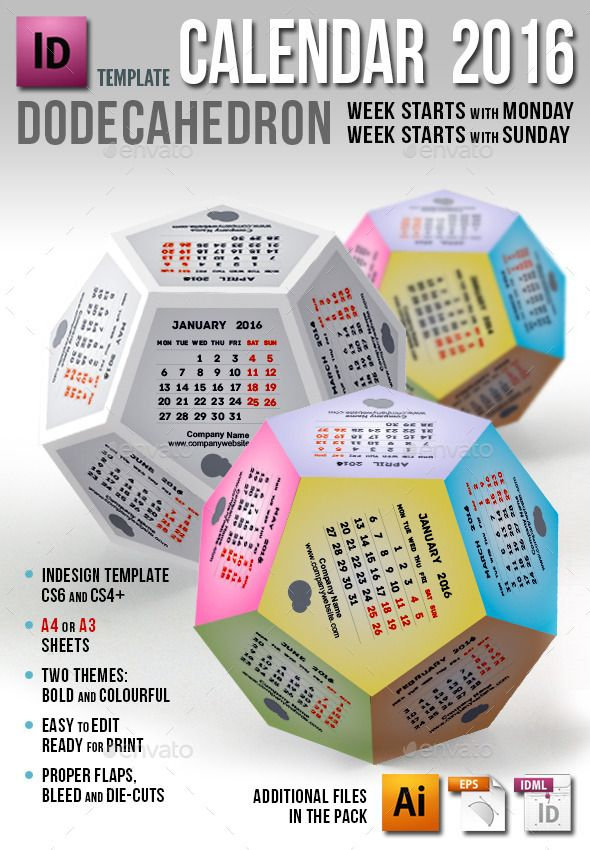 Calendar 2016 Dodecahedron Template Indesign Indd Eps Ai Design Http