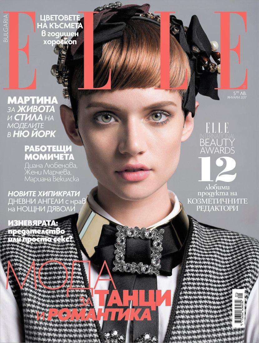 ChatBoutBeautiful: Martina Dimitrova for Die Presse magazine.