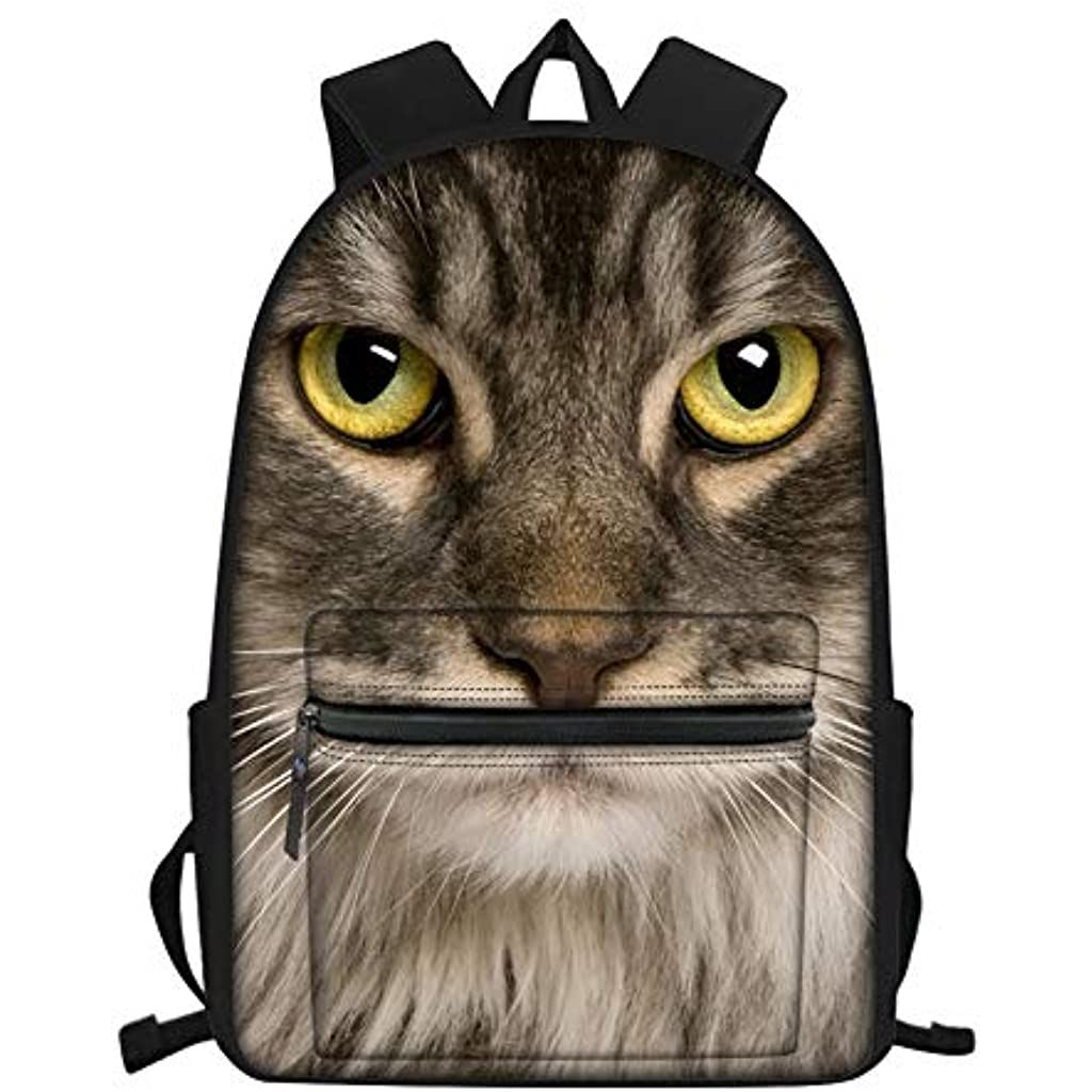 Children School Book Bags 3D Cat Face Print Backpack for Boys Girls Cool Travel Daypacks