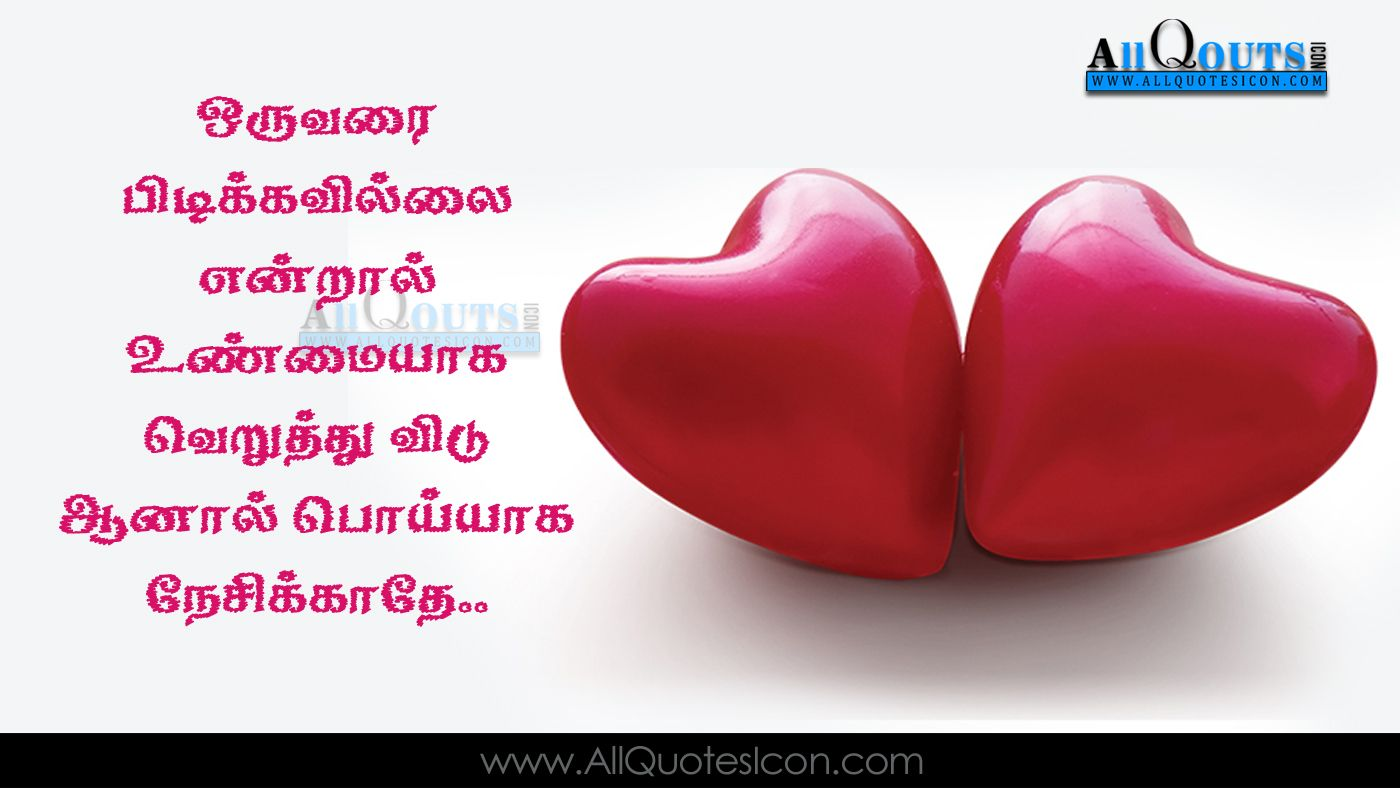 Pin By Thennarasu On Arasuranju Quotes Tamil Love Quotes Love Quotes