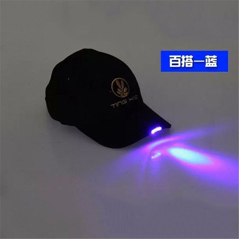 Light LED Baseball Cap Novelty and Useful Lighting for Reading