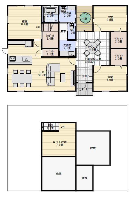 家 おしゃれまとめの人気アイデア Pinterest Rika Suno 20坪