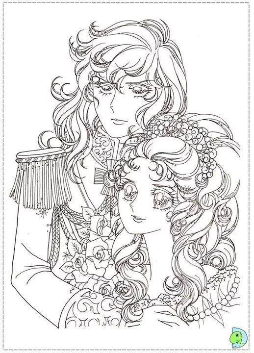 Prince et princesse dessin anti stress coloriage - Dessins anti stress ...