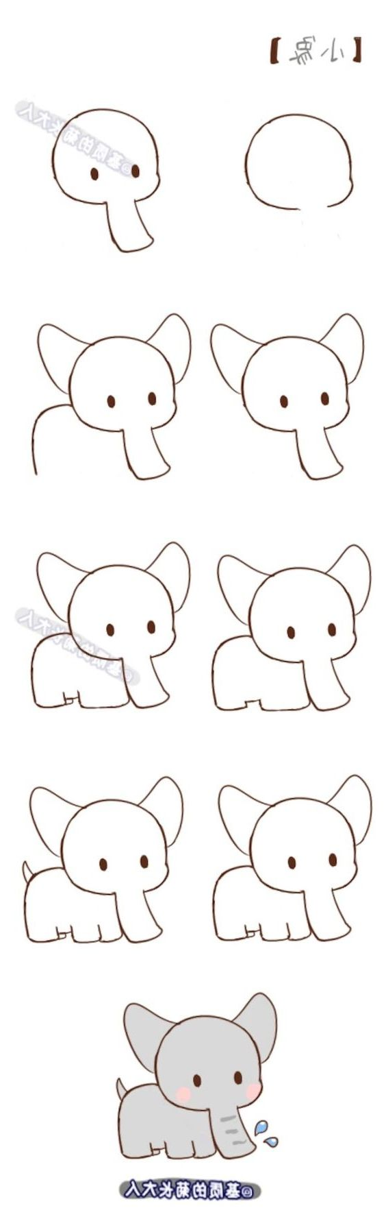 20 Easy Drawing Tutorials For Beginners Cool Things To Draw Step By Step Easy Drawing Tuto Cute Easy Drawings Cute Easy Animal Drawings Easy Animal Drawings