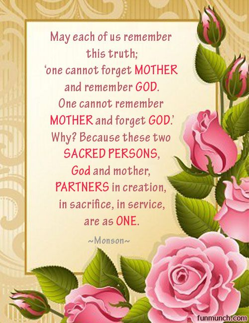 Mothers day quotes Mothers Day Quotes comment, facebook