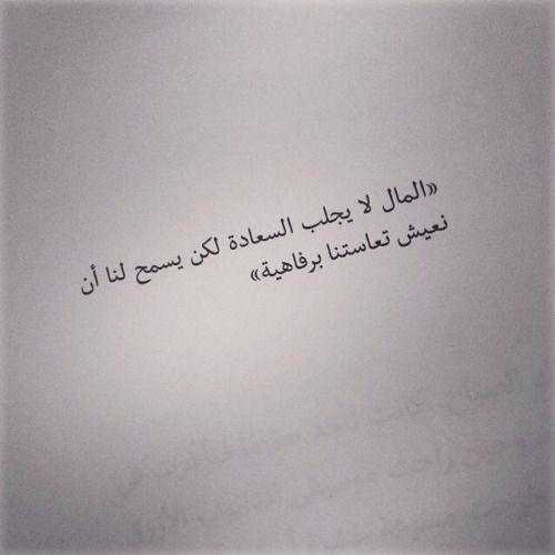 متمردۿ أحلام مستغانمي الأسود يليق بك كاتبة جزائرية Tattoo Quotes Quotes Arabic Calligraphy