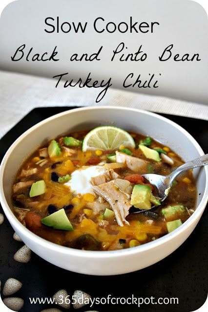 Recipe for Slow Cooker (crock pot) Spicy Black and Pinto Bean Turkey Chili #easydinner