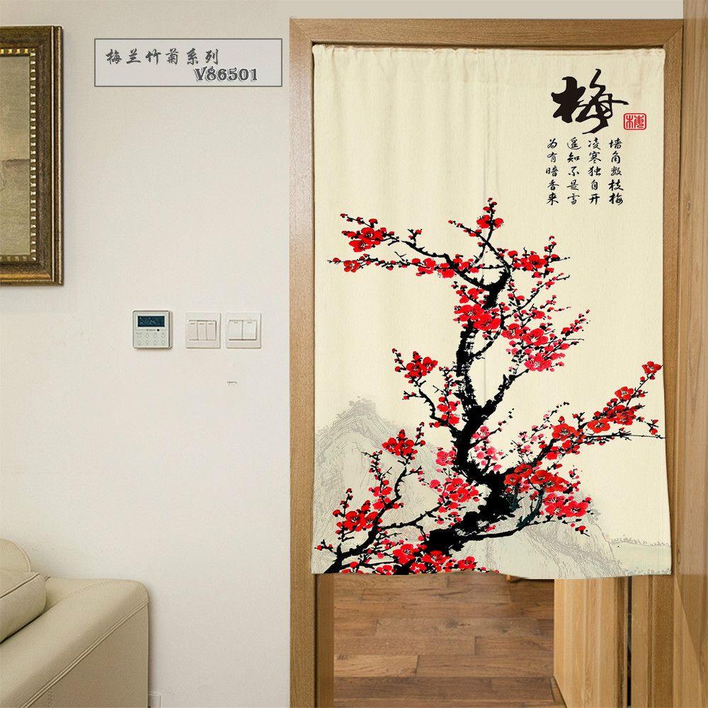 Pas Cher Nice Rideaux Chinois Style Fleurs Bambou Lavage Peinture