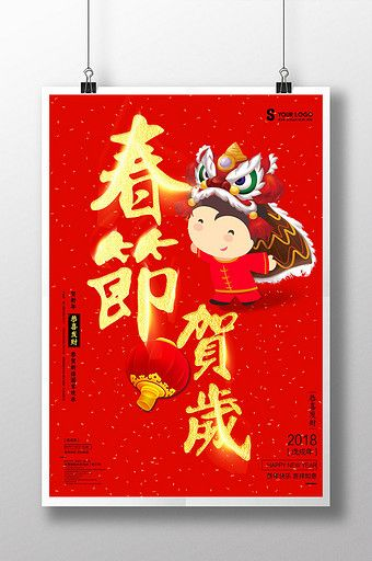 red festive golden chinese new year greetings holiday posterpikbest templates
