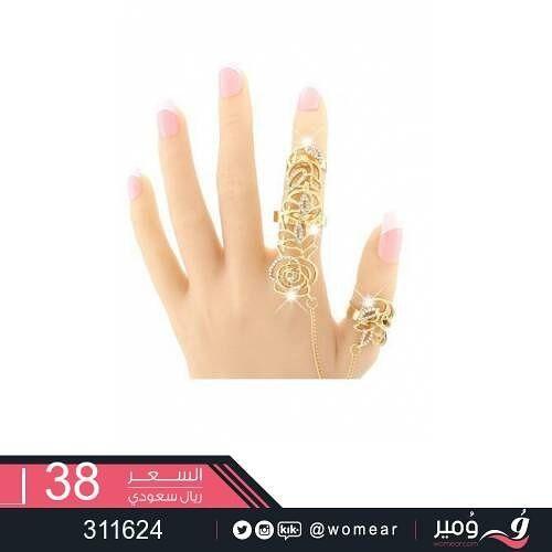 خواتم جذابة لامرأة انيقة اكسسوارات كشخة عروس مناسبات سهرة اكسسوار اناقة تراكي خاتم عرايس Gold Bracelet Jewelry Gold