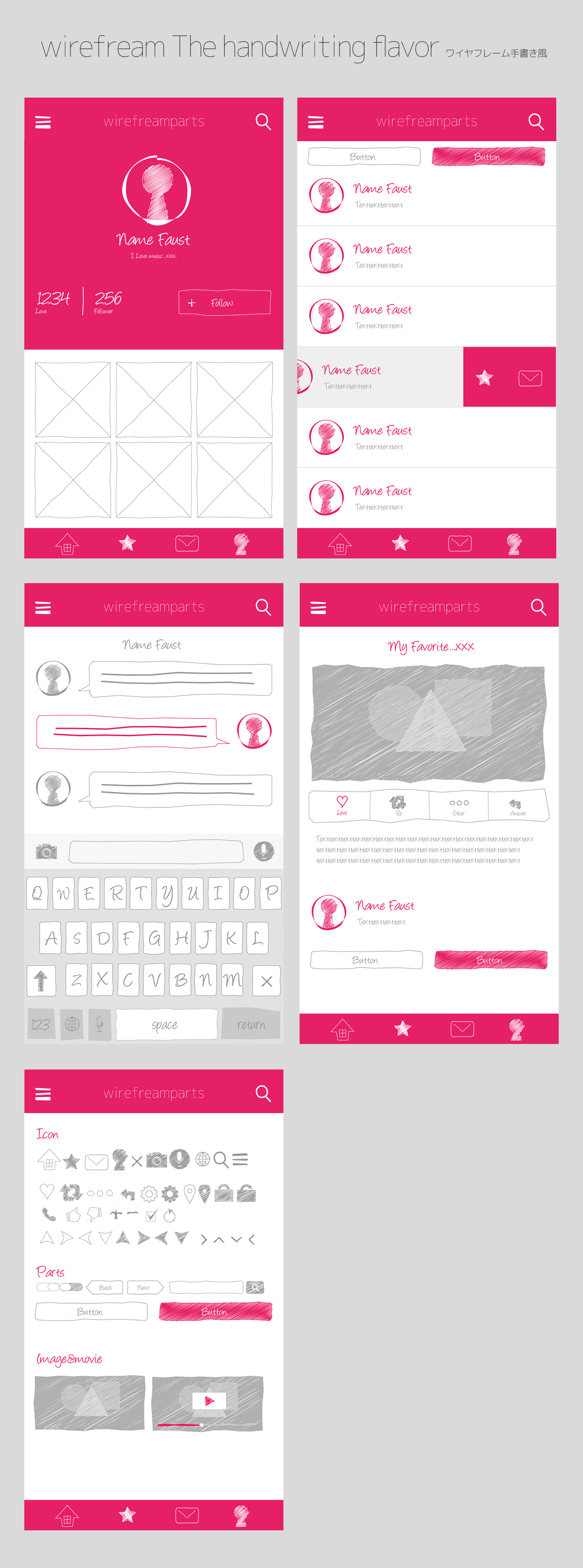 wirefream The handwriting flavor  ワイヤーフレーム 手書き風 #Illustrator #wirefream