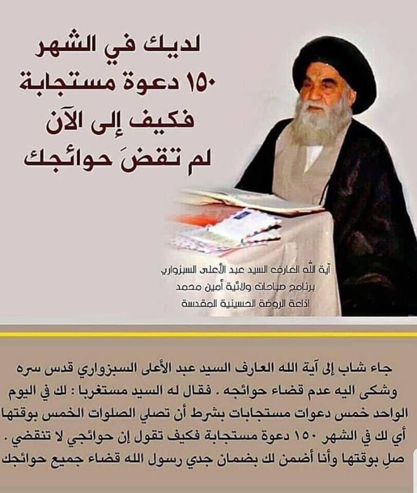 Pin By Qasqawan On Arabic Islamic Phrases Talking Quotes Dark Wallpaper Iphone