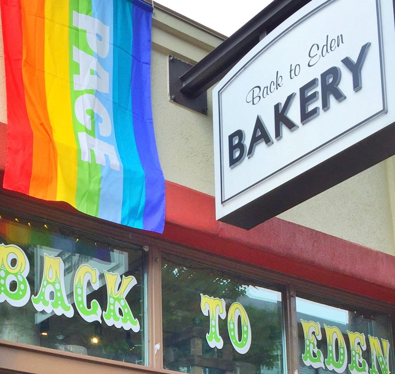 Bakery Portland, OR Bakery, Portland, Free food