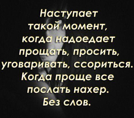 Photo of Статусы, стихи, притчи, мудрые высказывания | OK.RU