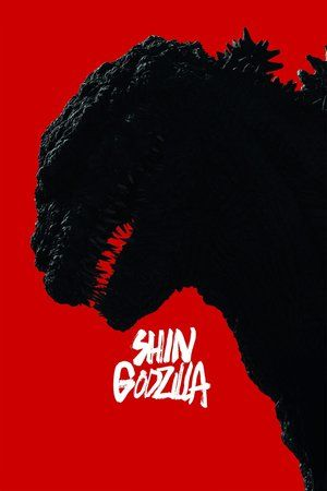 Streaming Gratis Film Godzilla Subtitle Indonesia di Laman