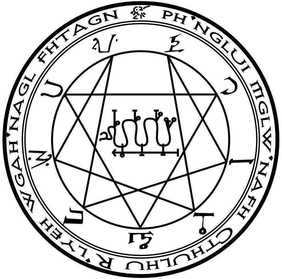 Cirkle Of Dream Magic Nyarlathotep The Cthulhu Mythos Magik