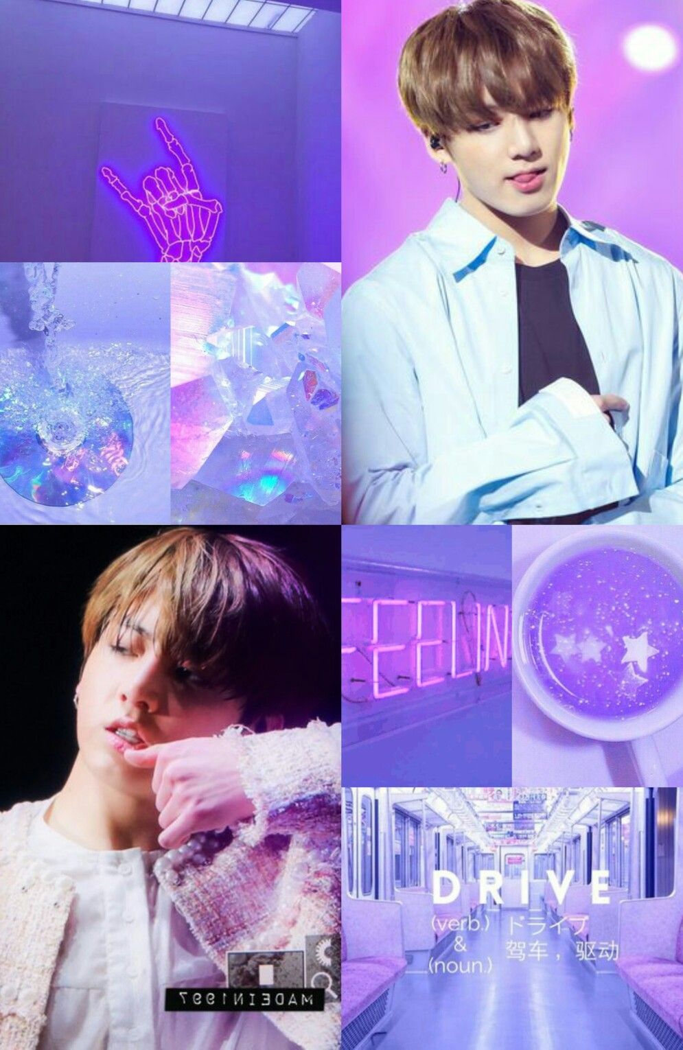 Bts Jungkook Aesthetic Purple Jungkook Aesthetic Purple Wallpaper Bts Wallpaper