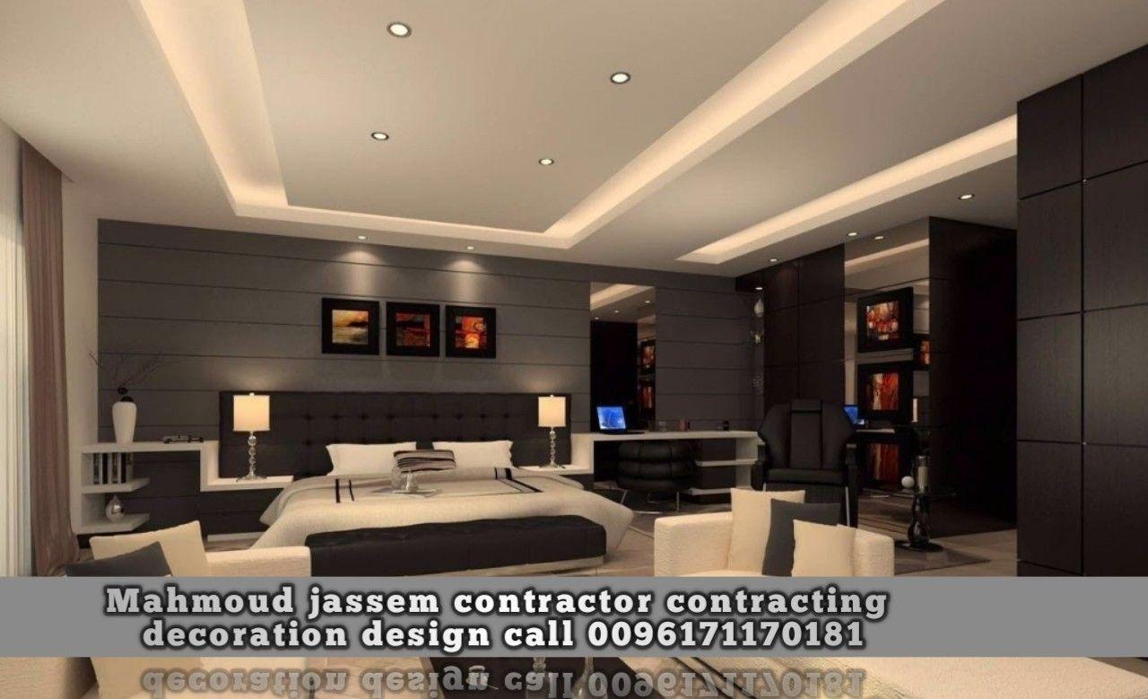 Contracting Decoration Design Decor Modern Home Decor